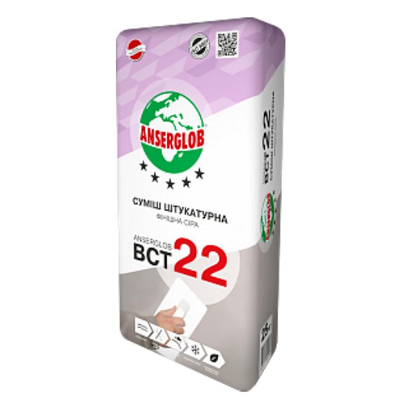 Штукатурка финишная Anserglob BCT-22 (цемент.-известк. серая) (25 кг)