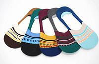 Комплект (5 пар) цветных носков-следов  Набор носков Размер 36-41