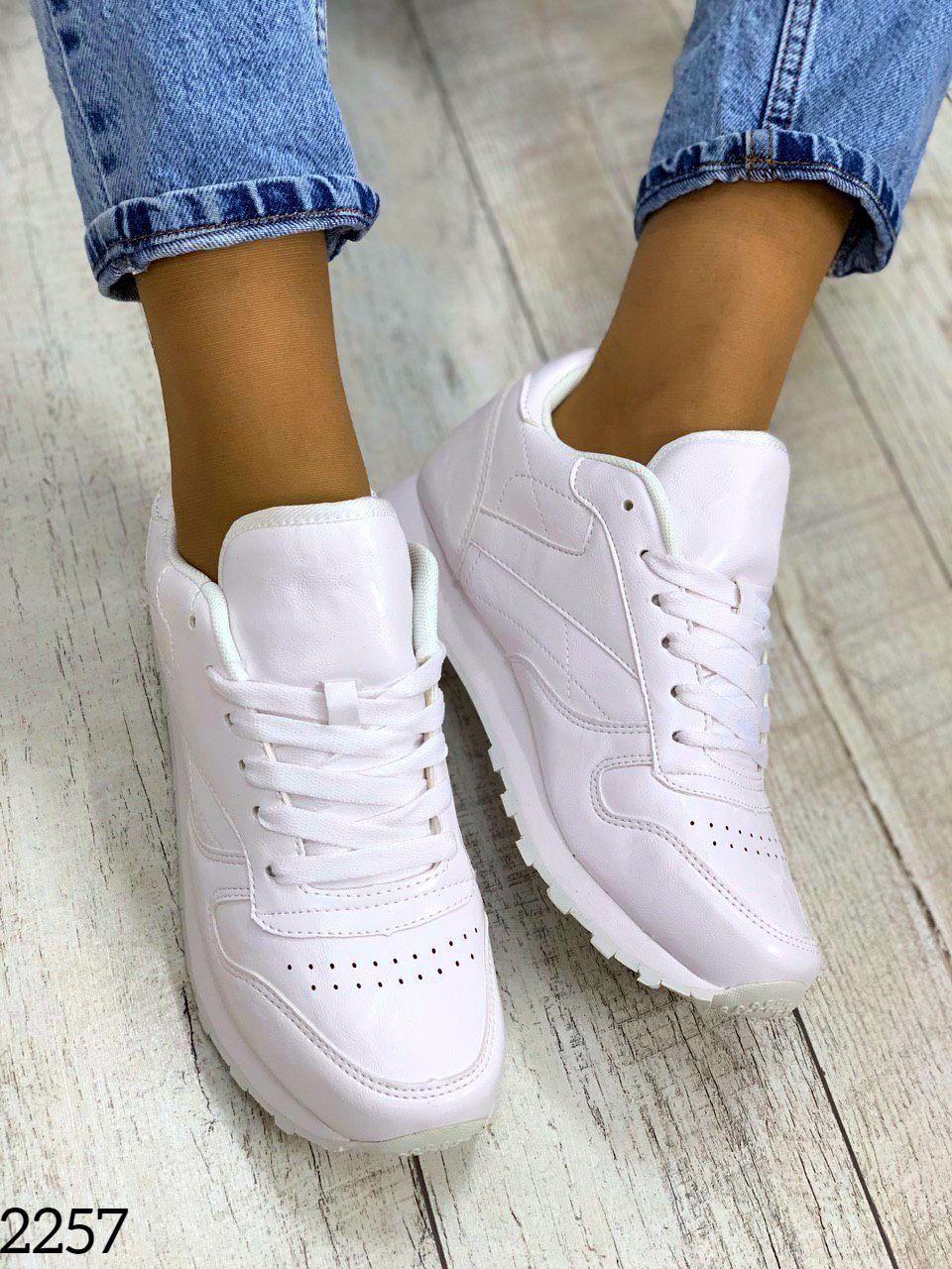 ХИТ ПРОДАЖ!! Кроссовки женские белые и черные. Арт.2257