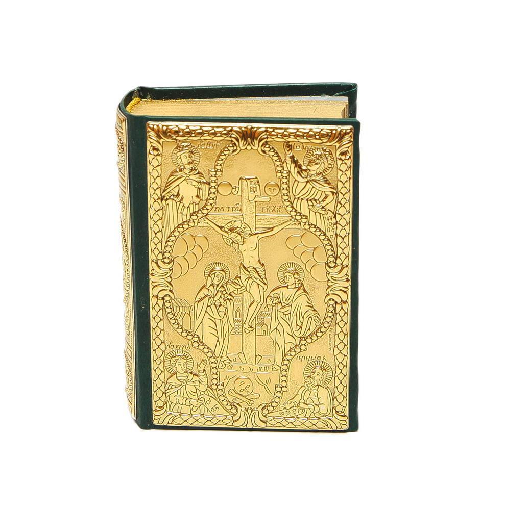 Евангелия в золотой обложке 12х9см