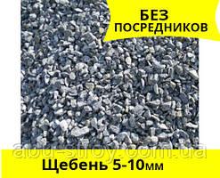 Щебень гранитный фр. 5х10 Киев,