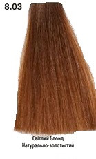 Краска для волос You look Professional 60 мл №8.03 светлый блонд натурально-золотистый