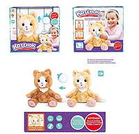 Детская  интерактивная игрушка Кошечка