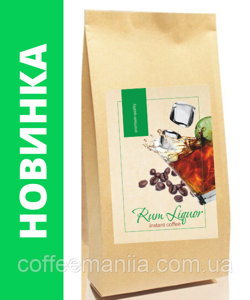 """Ром растворимый кофе, 500 г.  ТМ """"Premium Quality"""""""