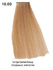 Краска для волос You look Professional 60 мл №10.03 экстра светлый блонд натурально-золотистый
