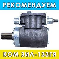 Коробка отбора мощности (КОМ) ЗИЛ-133ГЯ (КС-3575)