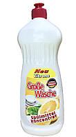 Засіб для миття посуду Grobe Wasche з ароматом лимона 1 л.