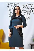 Трикотажное платье женское с кожаными вставками