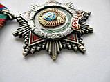 Орден Дружбы народов с документом Оригинал Эмаль Серебро 925 проба, фото 7