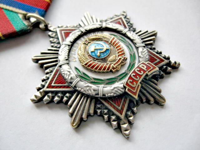 Орден Дружбы народов с документом Оригинал Эмаль Серебро 925 проба