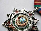 Орден Дружбы народов с документом Оригинал Эмаль Серебро 925 проба, фото 4