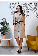 Нарядное замшевое платье с кожаными вставками с пояском