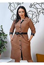 Женское платье цвет коричневый материал замш на пуговицах
