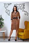 Женское платье цвет коричневый материал замш на пуговицах, фото 5