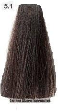 Краска для волос You look Professional 60 мл №5.1 светлый шатен пепельный
