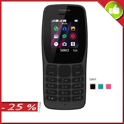Мобильный телефон Nokia 110 Dual Sim 2019 Black  черный (TA-1192), фото 2