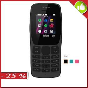 Мобильный телефон Nokia 110 Dual Sim 2019 Black  черный (TA-1192)