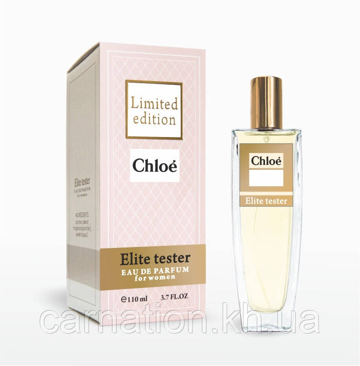 Elite Tester Chloe Limited Edition  110 мл