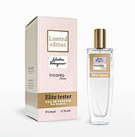 Elite Tester Salvatore Ferragamo Incanto Shine Limited Edition 110 мл