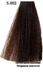 Краска для волос You look Professional 60 мл №5.003 светлый шатен насыщенный натурально-золотистый