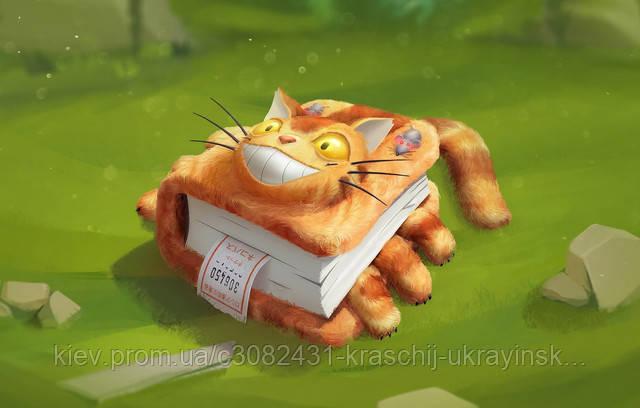 Найкращі книги - Better books