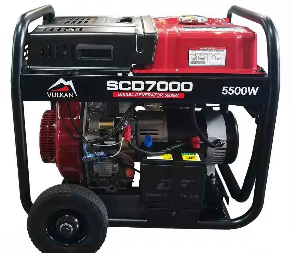 Электрогенератор дизельный 5,5 кВт, 220/380В