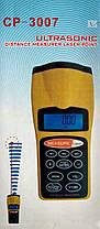 Лазерний далекомір Ultrasonic CP 3007, фото 3