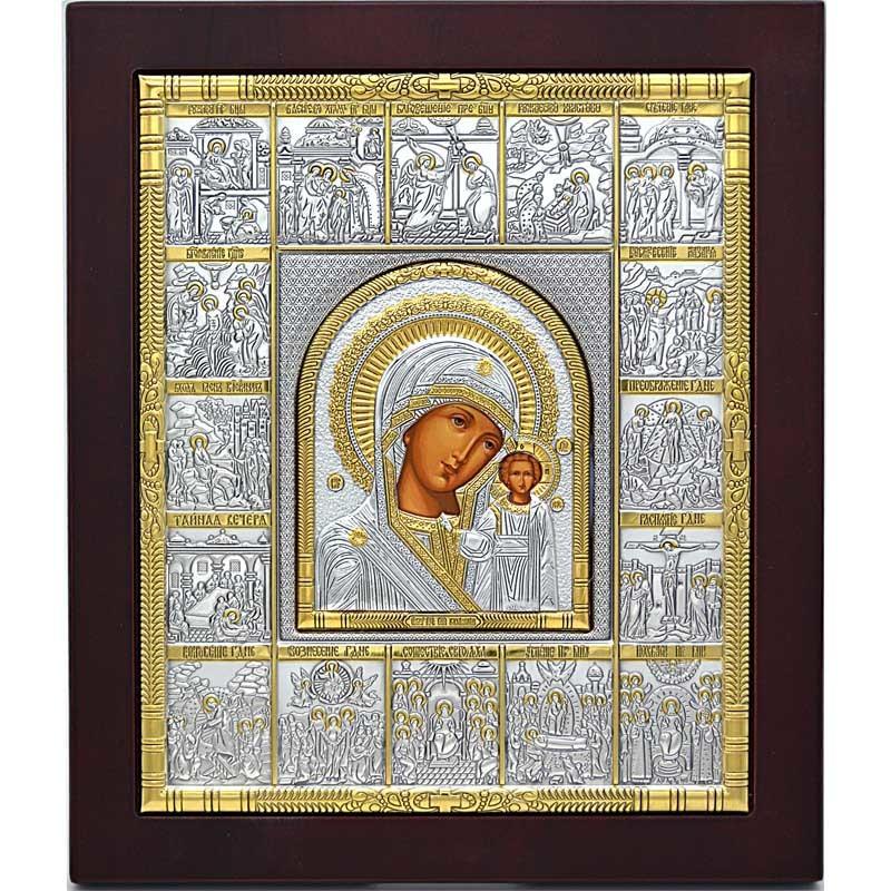 Иконостас Серебряный Казанская Богородица с празниками 20,7х24,3см