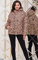 """Женская весенняя куртка """"Леопардовая"""""""