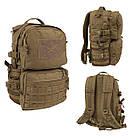 Тактический рюкзак М2 Coyote, фото 9