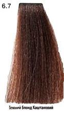 Краска для волос You look Professional 60 мл №6.7 темный блонд шоколадный