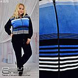 Прогулочный спортивный велюровый костюм большого размера 48-64, фото 6