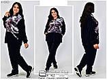 Прогулочный спортивный велюровый костюм большого размера 48-64, фото 7