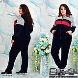 Прогулочный спортивный велюровый костюм большого размера 48-64, фото 8