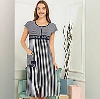 Лёгкий женский модный халат большого размера