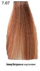 Краска для волос You look Professional 60 мл №7.07 блонд натурально-шоколадный