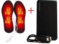Стельки с подогревом + POWER BANK 10000mA, USB - кабель 145 см