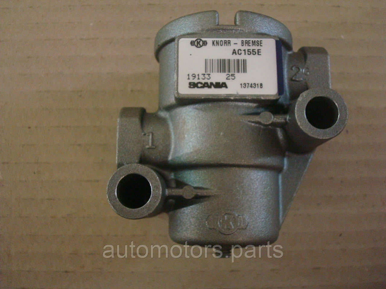 Редукционный клапан AC155E, Knorr-Bremse