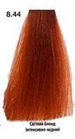 Краска для волос You look Professional 60 мл №8.44 светлый блонд интенсивно-медный, фото 1