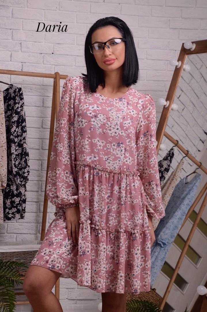 Розовое женское платье с цветочным принтом Daria