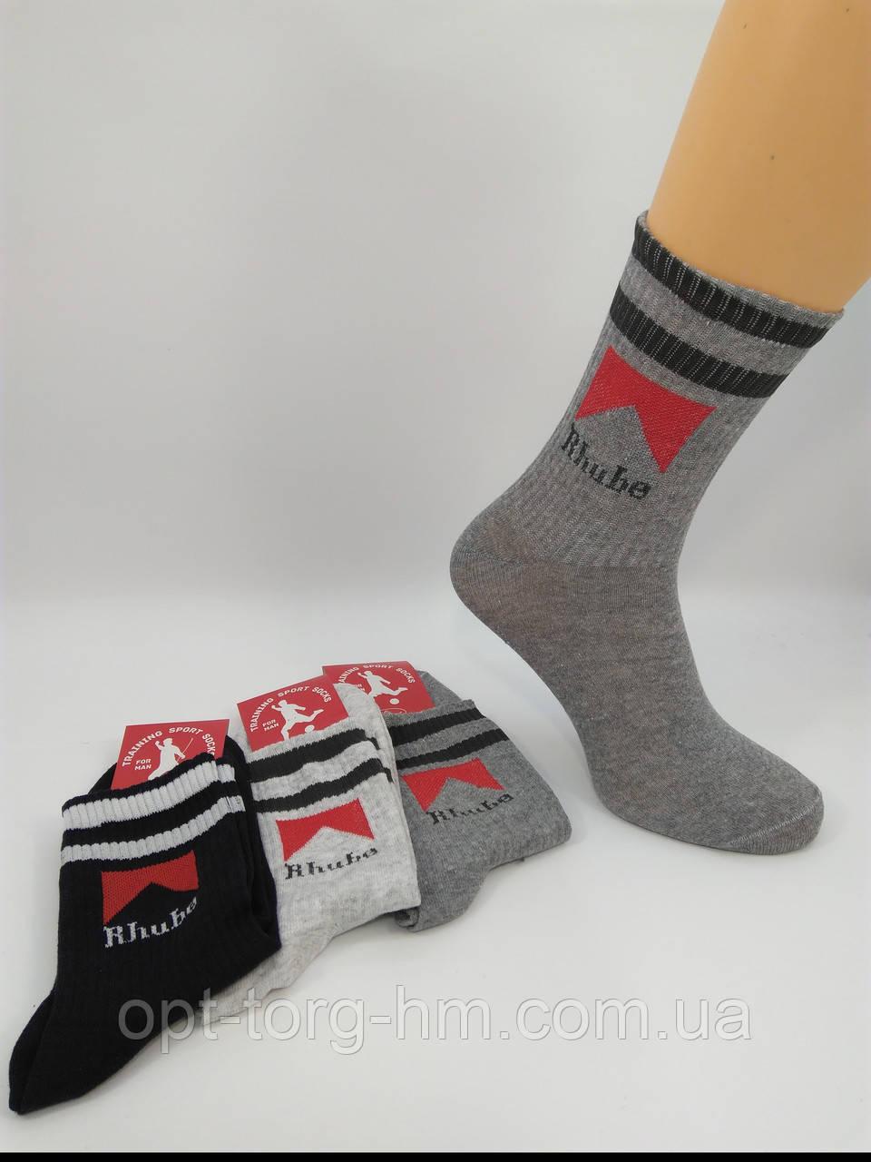 "Мужские носки ""LUXE"" (41-47 обувь)"