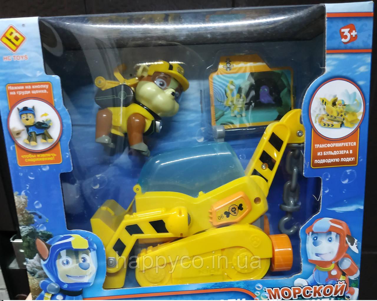 Герои Морской патруль, свет, звук, открывается рюкзачок,  Крепыш ,детская игрушка