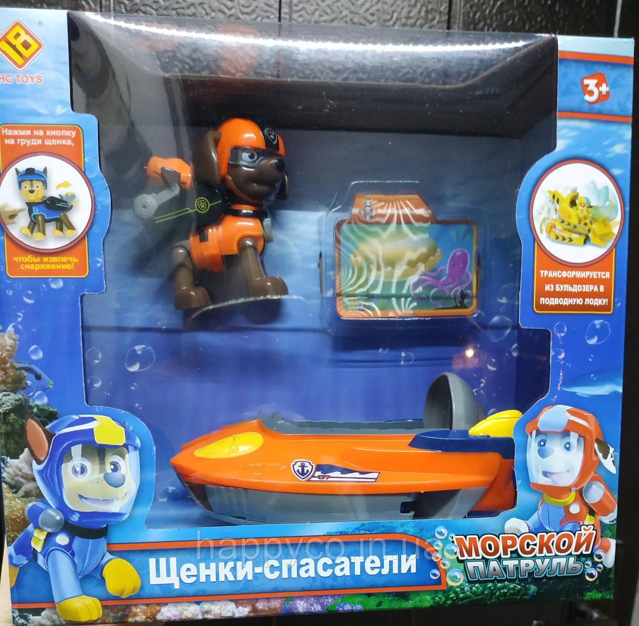 Герои Морской патруль, свет, звук, открывается рюкзачок,  Зума ,детская игрушка