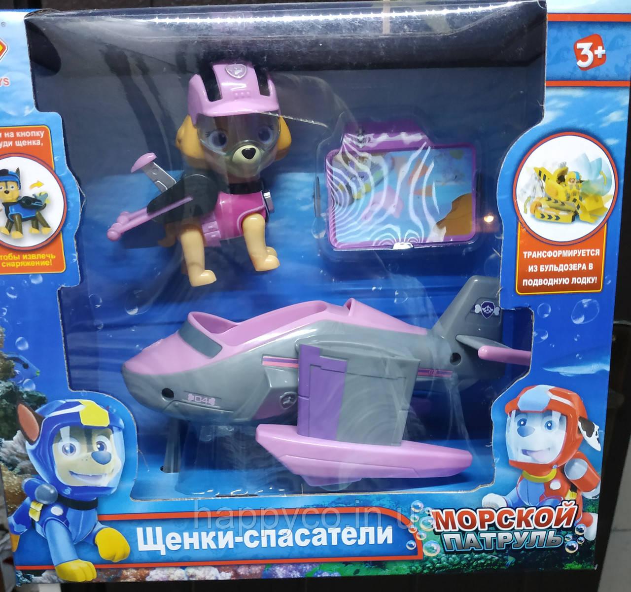 Герои Морской патруль, свет, звук, открывается рюкзачок,  Скай ,детская игрушка