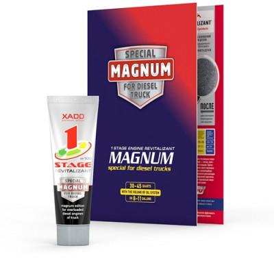Ревитализант 1 Stage MAGNUM для дизельных двигателей - 90мл..