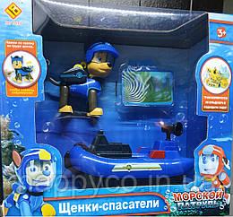 Герои Морской патруль, свет, звук, открывается рюкзачок,  Гопщик ,детская игрушка