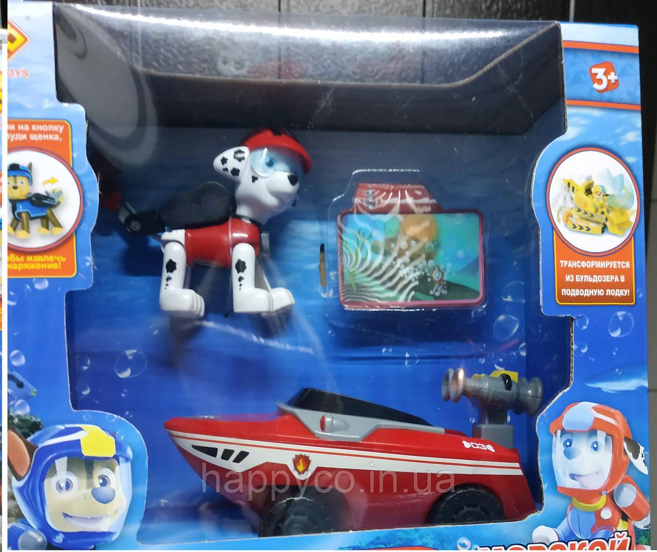 Герои Морской патруль, свет, звук, открывается рюкзачок,  Маршал ,детская игрушка