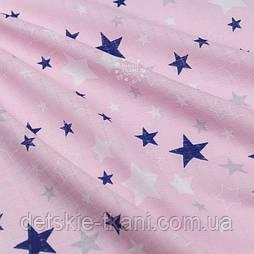 "Ткань муслин ""Звёздный карнавал"" синий, серый, белый на розовом, ширина 80 см"