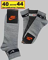 Чоловічі шкарпетки бавовна укорочені бренд «Nike»