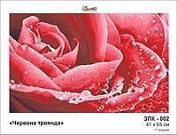 Схема для вышивки бисером Красная роза
